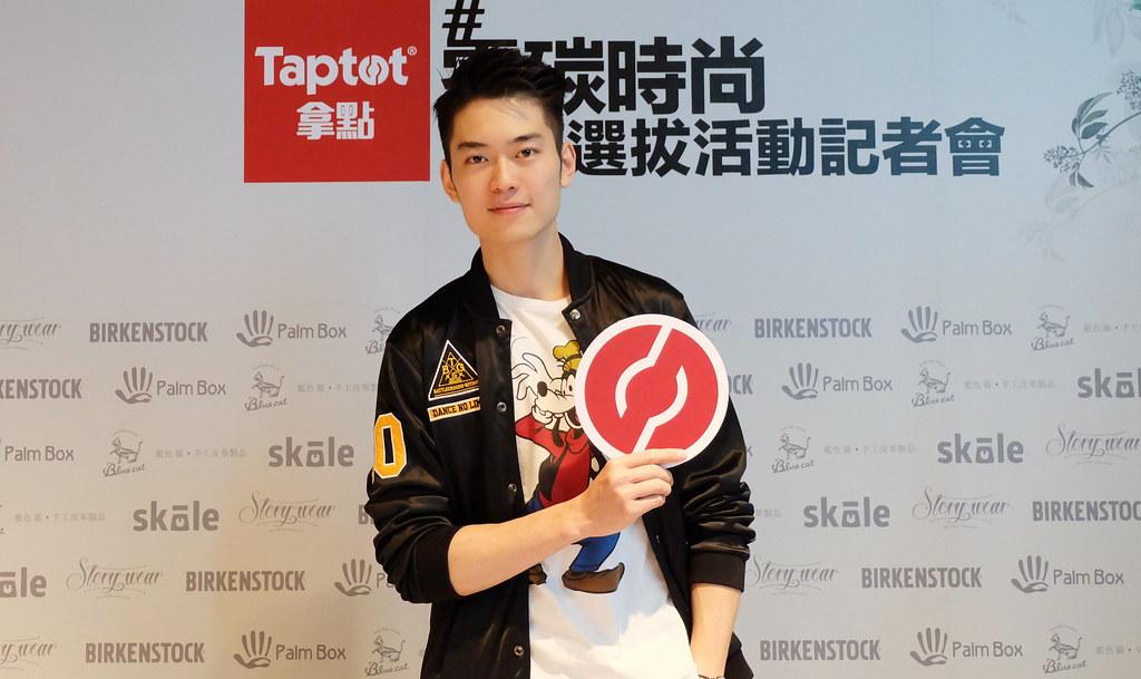 不少網紅與藝人加入這場零碳時尚活動,Soo Xu Ze 蘇熙喆這整套穿搭也會提供到Taptot拿點。攝影:陳文姿