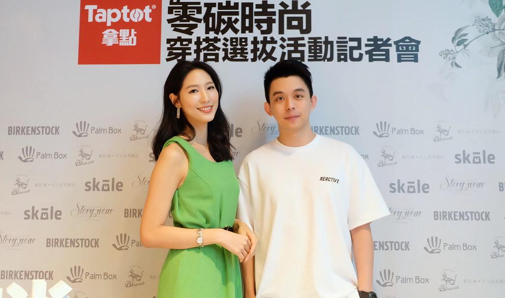 「轉圈女孩-徐子婷」(左)與班杰明(右)身上展現零碳也可以很時尚。攝影:陳文姿