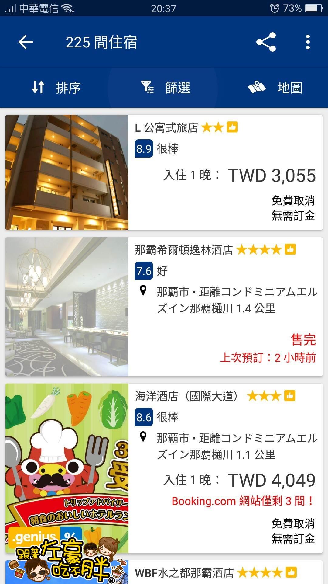 booking.com_190507_0011