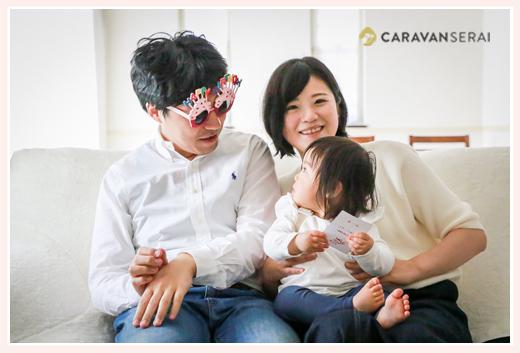 ご自宅で家族写真 白シャツでリンクコーデ