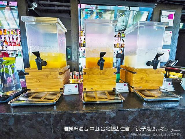 雅樂軒酒店 中山 台北飯店住宿 65