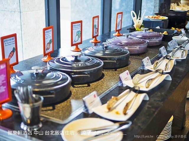 雅樂軒酒店 中山 台北飯店住宿 77