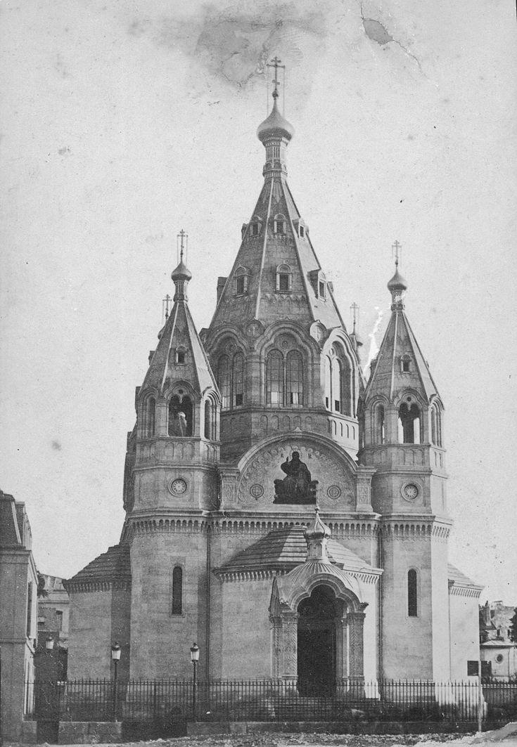 1870. Собор Александра Невского, Русская православная церковь в Париже
