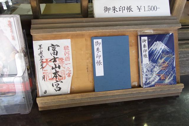 fujisanhonguusengentaisha_02