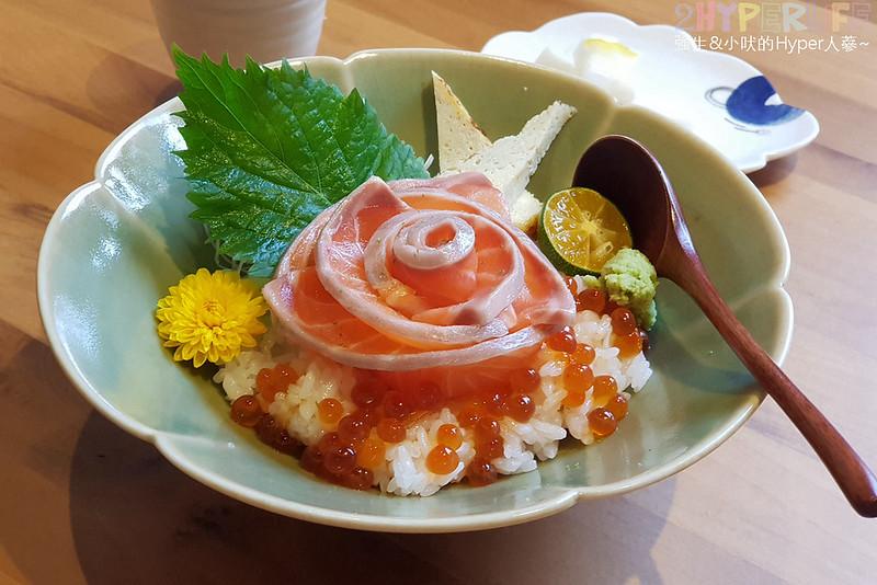 回 未了 日式丼飯 (9)