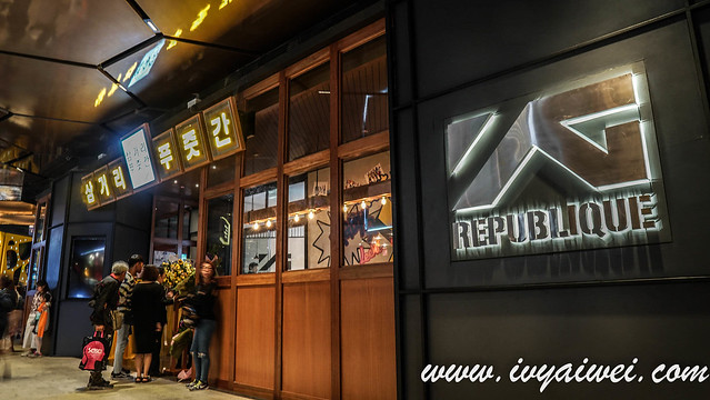 YG Republique @ genting (36)
