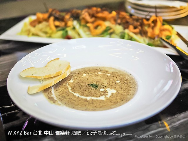 W XYZ Bar 台北 中山 雅樂軒 酒吧 7
