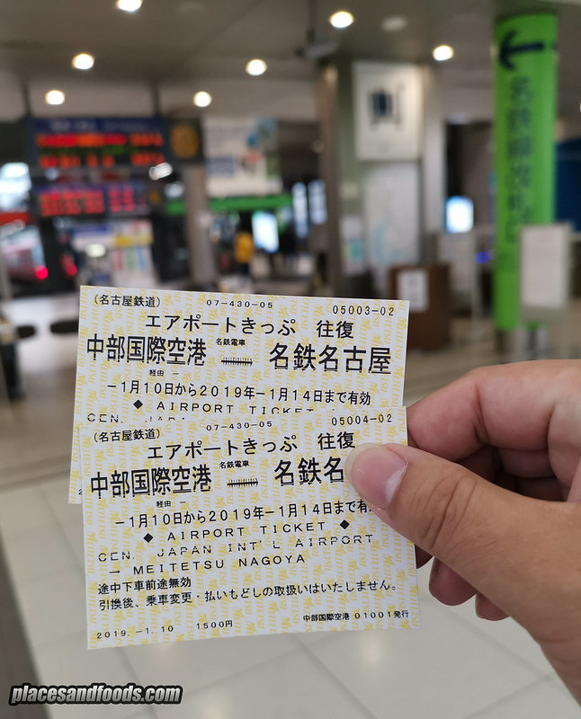 nagoya central airport express train return ticket