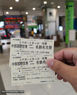 nagoya central airport express train return ticket | by placesandfoods.com