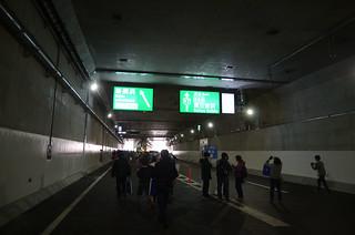 Exit of Yokohama-kita Tunnel | by ykanazawa1999