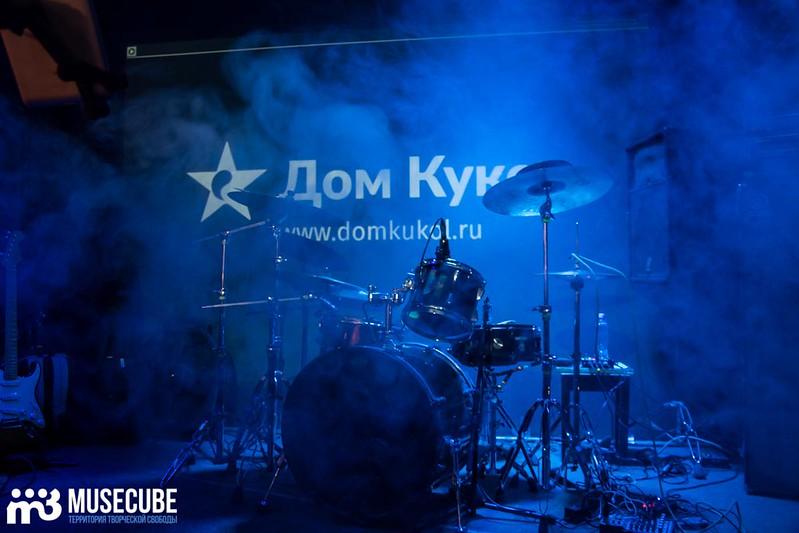 Dom_Kukol_Cokol_SPb_11_04_19_002