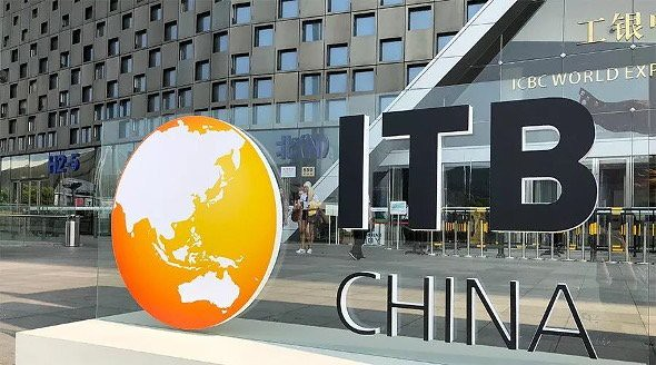 Feira de Turismo ITB China 2019