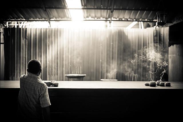 Smokey Meditation
