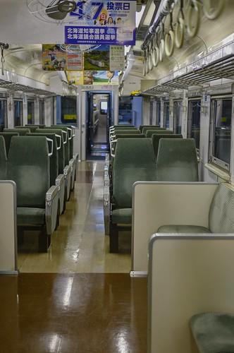 06-04-2019 Asahikawa Station (4)