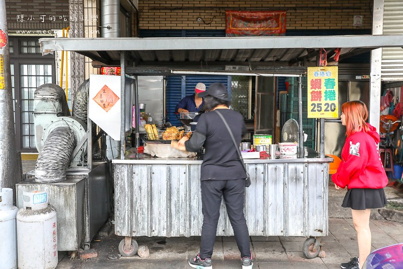宜蘭美食,春捲伯,春捲伯地點,春捲伯蝦餅,礁溪小吃,龍潭春捲伯 @陳小可的吃喝玩樂