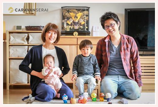 ご自宅へ出張撮影 家族の写真