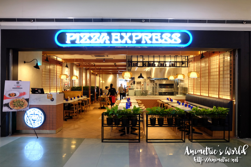 Pizza Express SM North EDSA