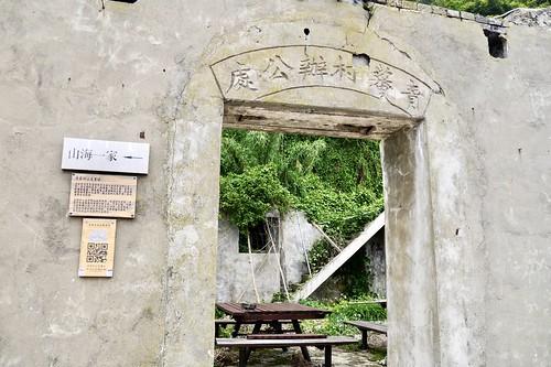 20190507 馬祖西莒 青帆村