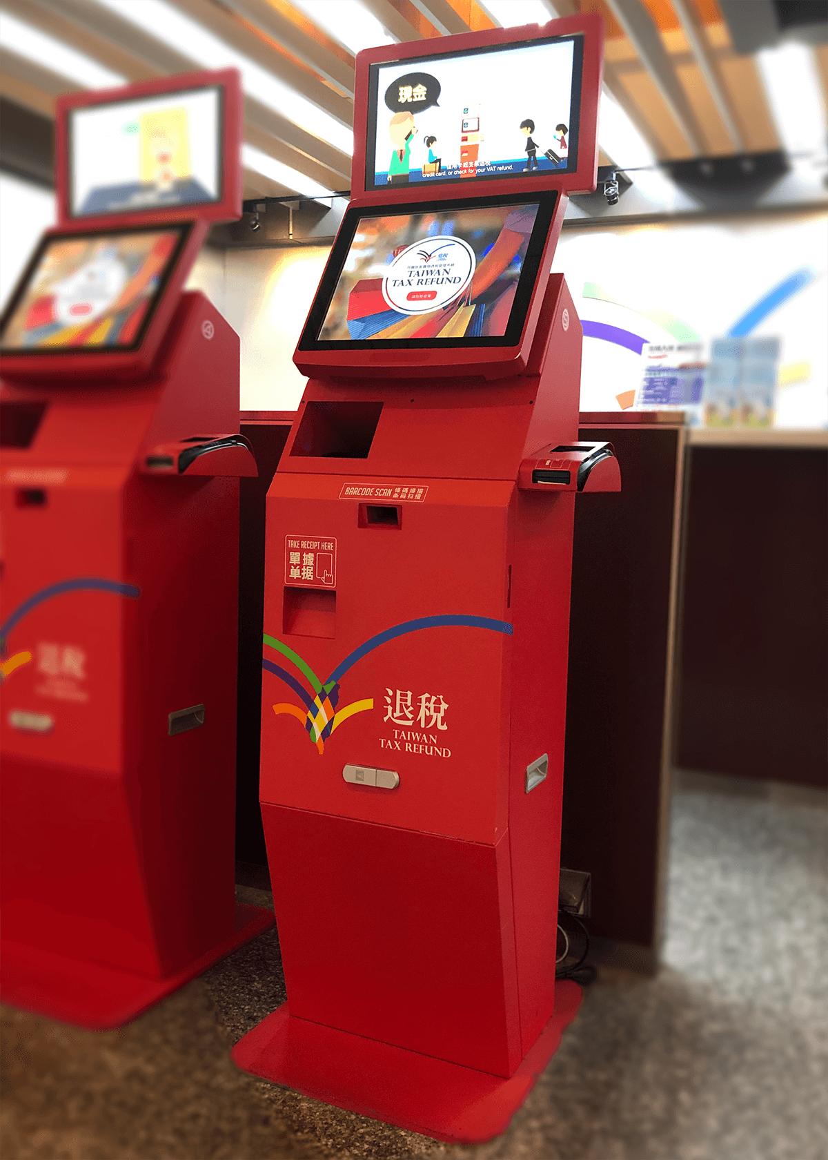e-VAT Refund Machines