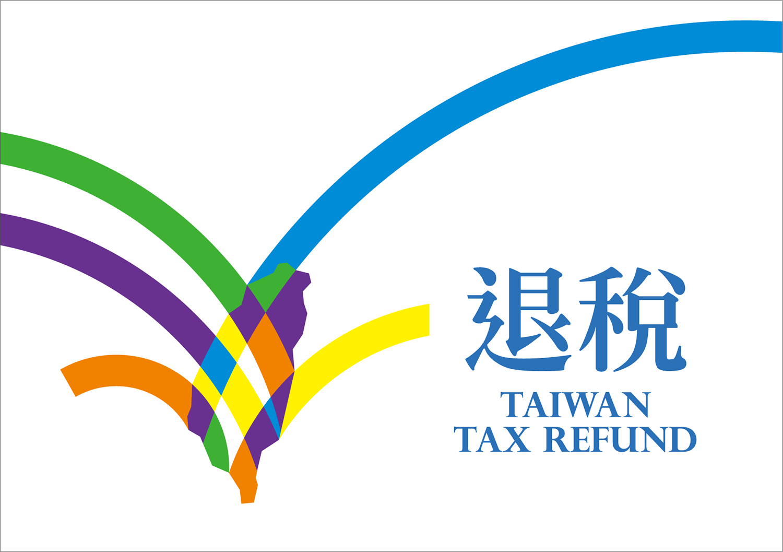 Tax Refund Label in Taiwan