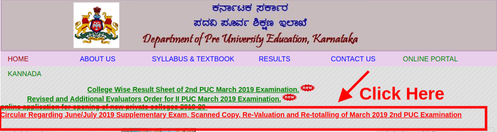 Karnataka 2nd PUC Supplementary Time Table 2019