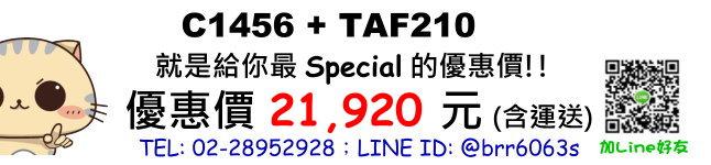 price-CF1456-TAF210