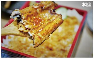 太平本鰻魚料理屋-37