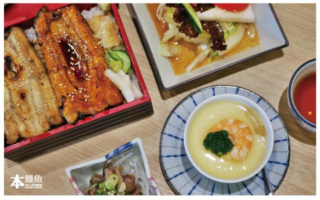 太平本鰻魚料理屋-12