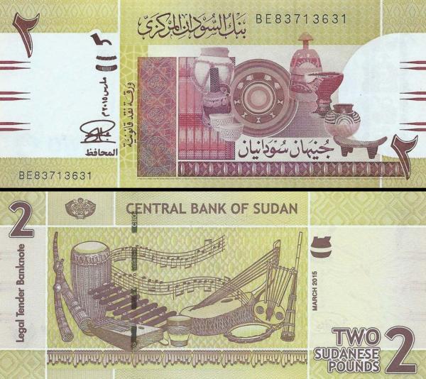 2 Libry Sudán 2015, P71b