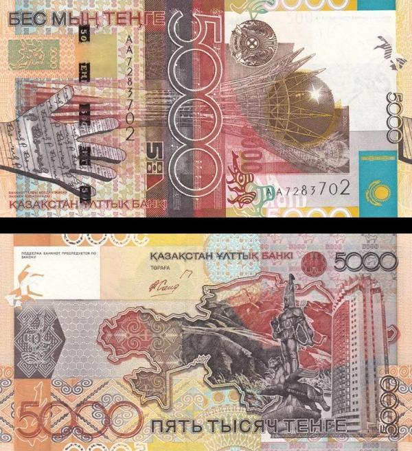 5000 Tenge Kazachstan 2006, P32b