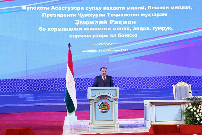 Лидер нации Эмомали Рахмон провёл встречу с работниками финансовых, налоговых, таможенных, инвестиционных органов и банков республики