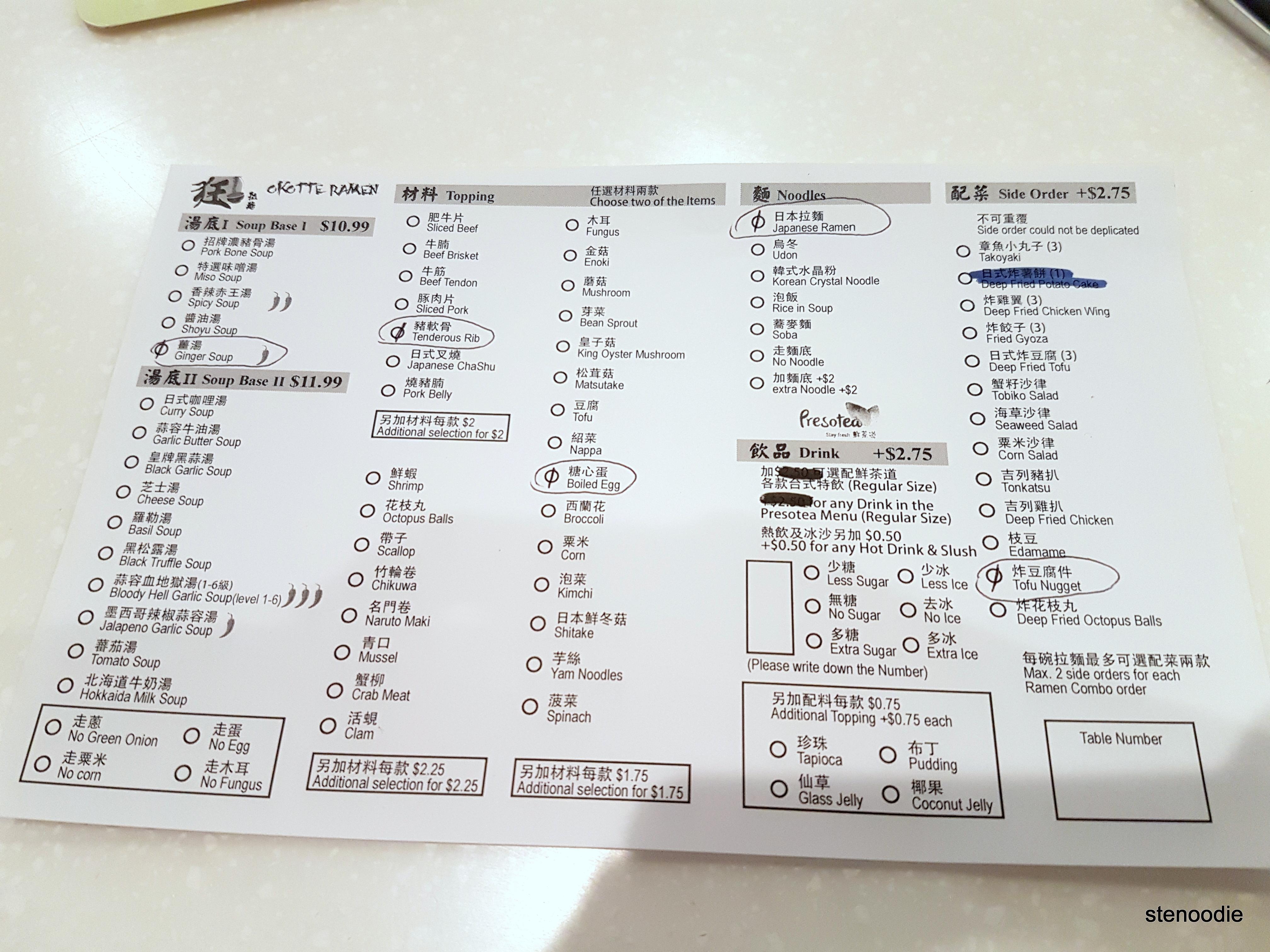 Okotte Ramen order sheet