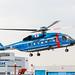 Tokyo Metropolitan Police 警視庁 Sikorsky S-92A JA02MP