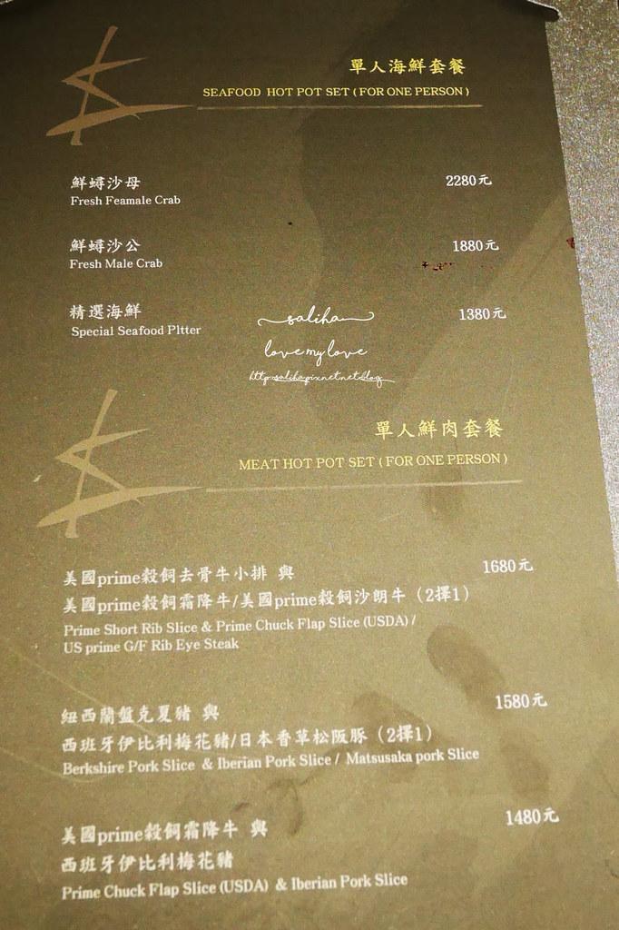 台北東區竹苑shabu高級鍋物海鮮好吃火鍋餐點菜單價位訂位menu價格 (4)