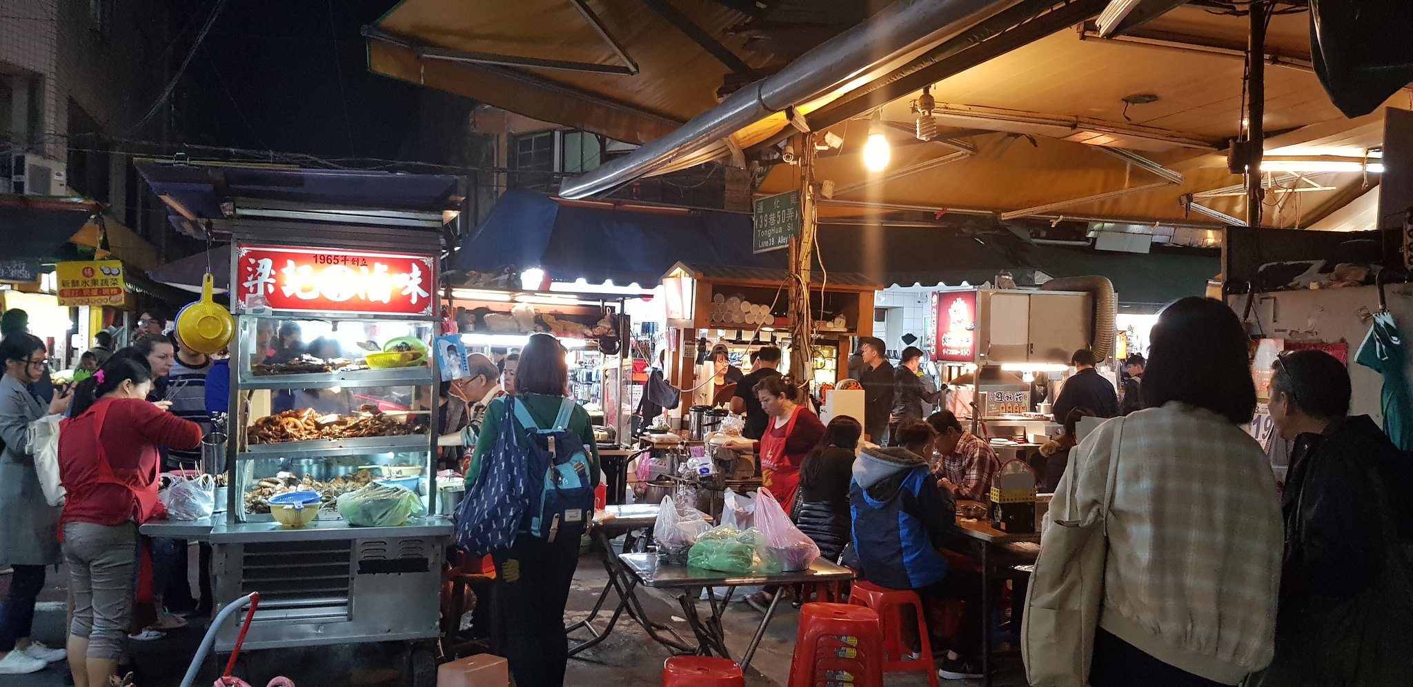 Ninxia street market