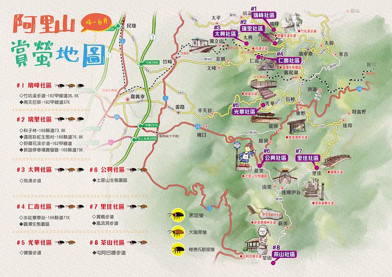 阿里山賞螢地圖