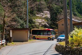 上養沢バス停
