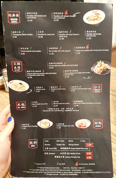 HeyNoodles Richmond Hill menu and prices