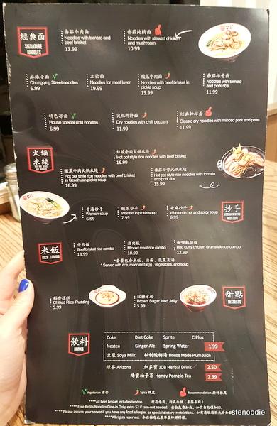 HeyNoodles Richmond Hill menu and prices