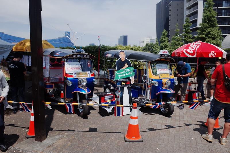 渋谷代々木公園タイフェスティバル2019TUKTUK
