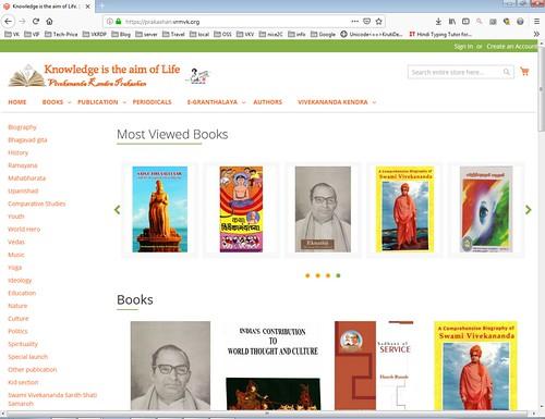 Rejuvenated Prakashan Website of Vivekananda Kendra
