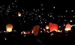 Festival de globos de Cantoya/Lantern Festival