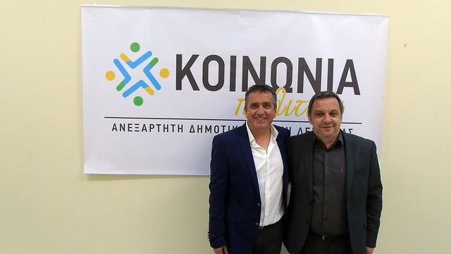 8_koinonia_politon_Livitsanos