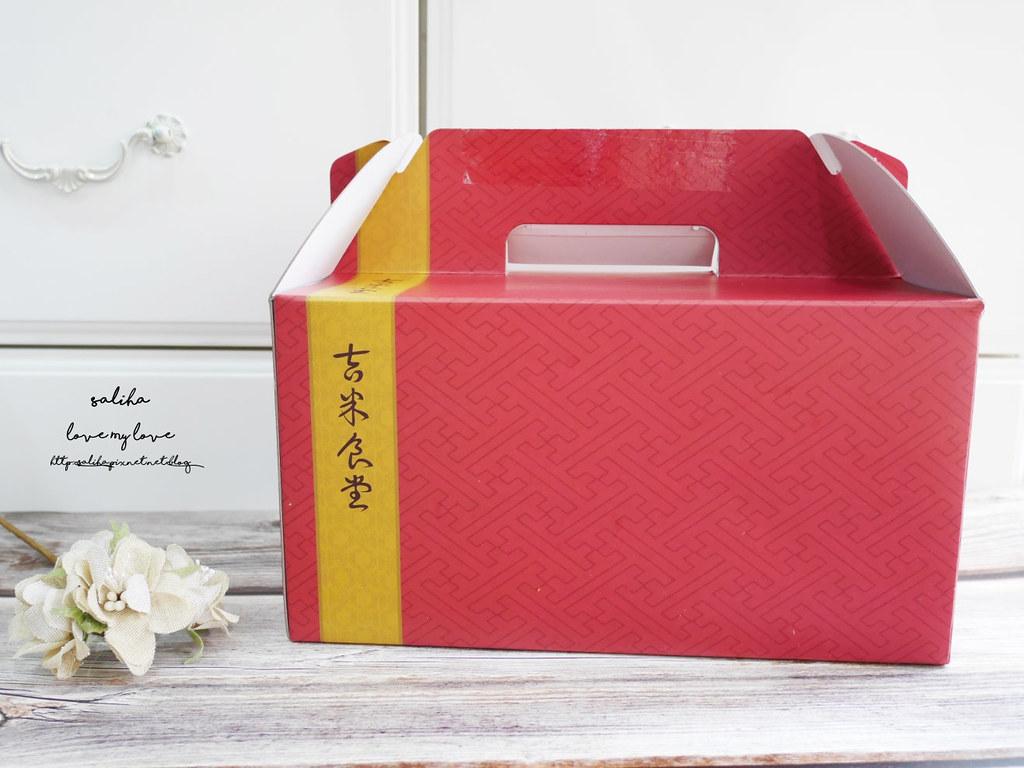 端午節送禮好吃素食禮盒推薦百喬食品素粽甜粽 (1)