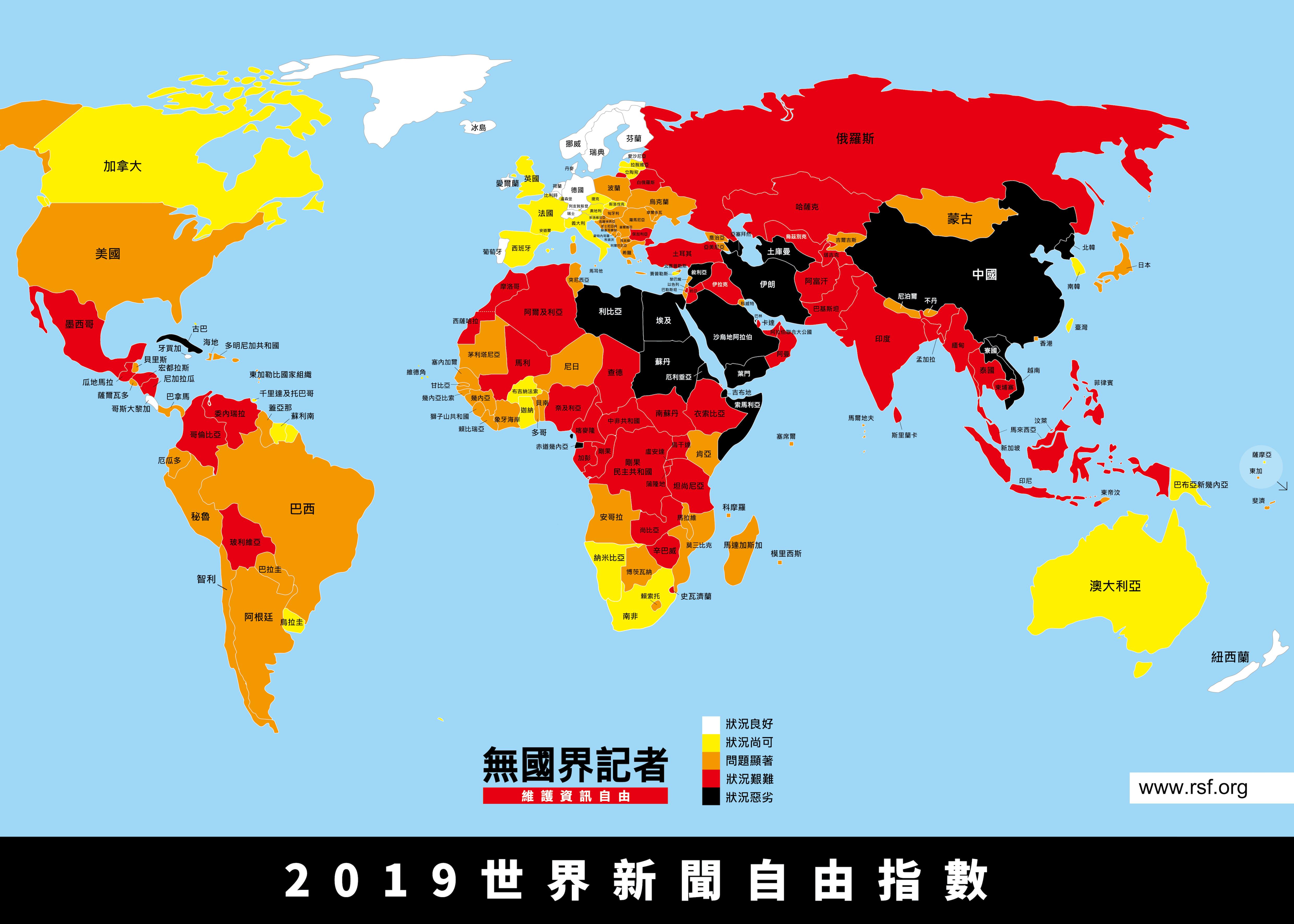 世界地圖-繁中