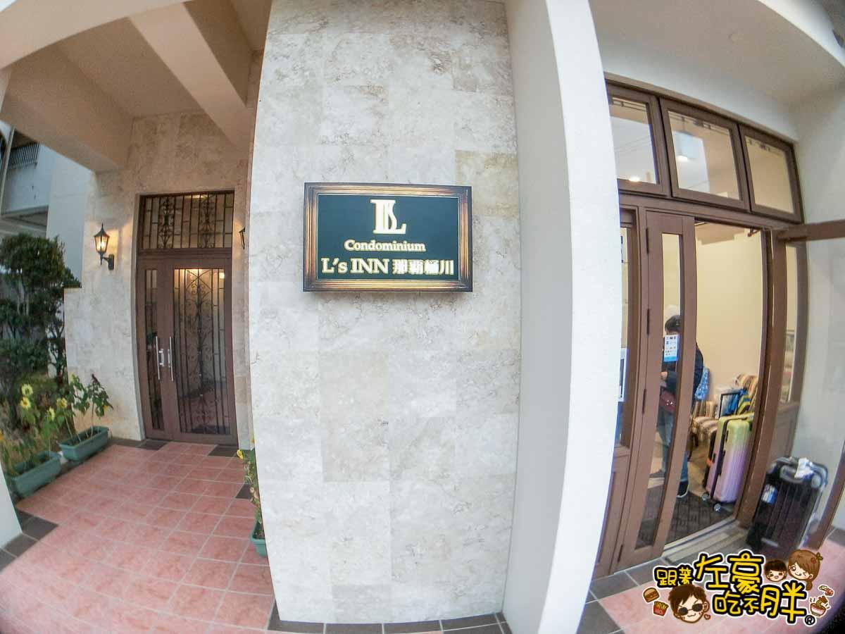 L's INN Naha Higawa(沖繩L公寓式旅店)-51