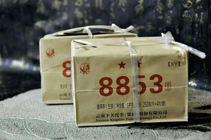 2018 Xiaguan 8853 Brick 250g*4pcs Puerh Sheng Cha Raw Tea