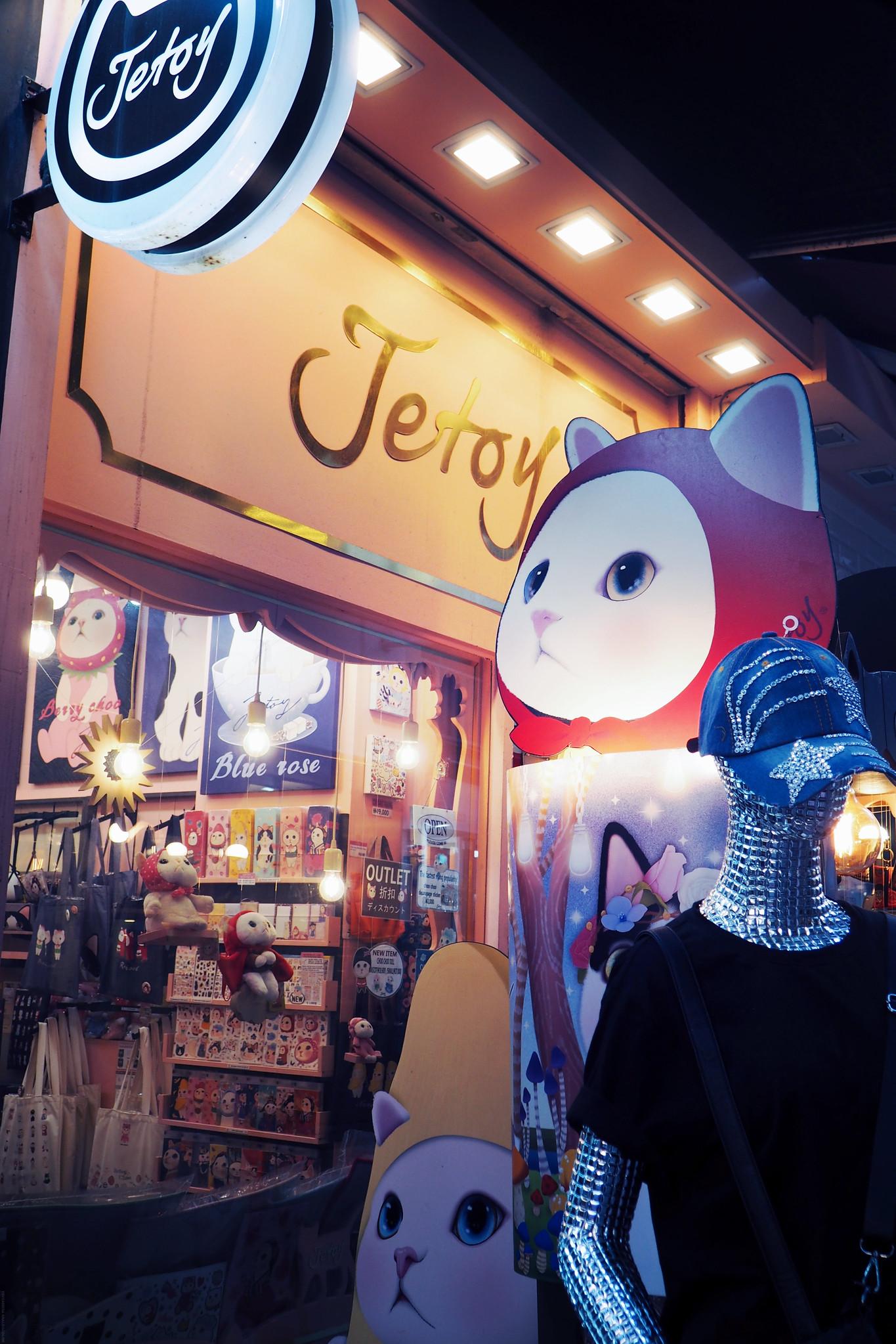 Seoul Fashion Stores Myeongdong_effected