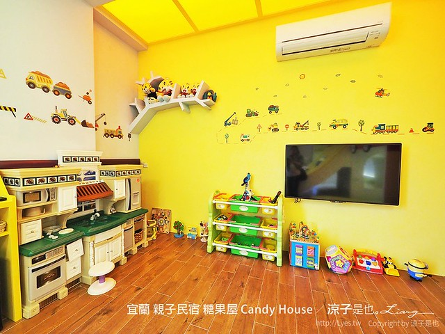 宜蘭 親子民宿 糖果屋 Candy House 33