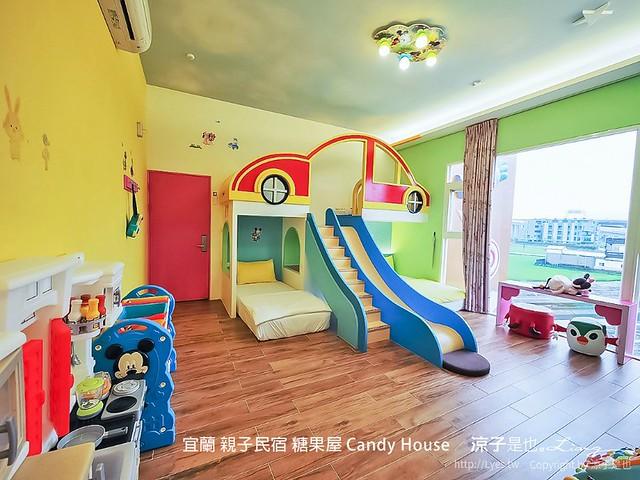 宜蘭 親子民宿 糖果屋 Candy House 50